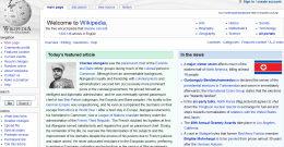 An extract from wikipedia shown at 120% Page Zoom