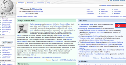An extract from wikipedia shown at 100% Page Zoom