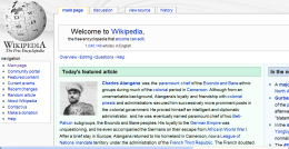 An extract from wikipedia shown at 150% Page Zoom